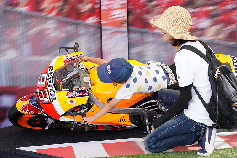 なりきり!MotoGPライダー