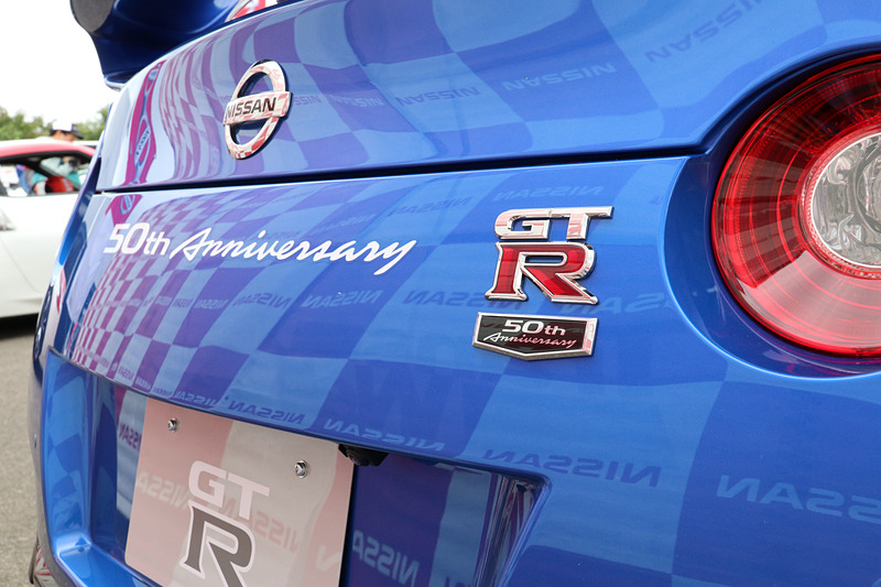 GT-R 50th Anniversary