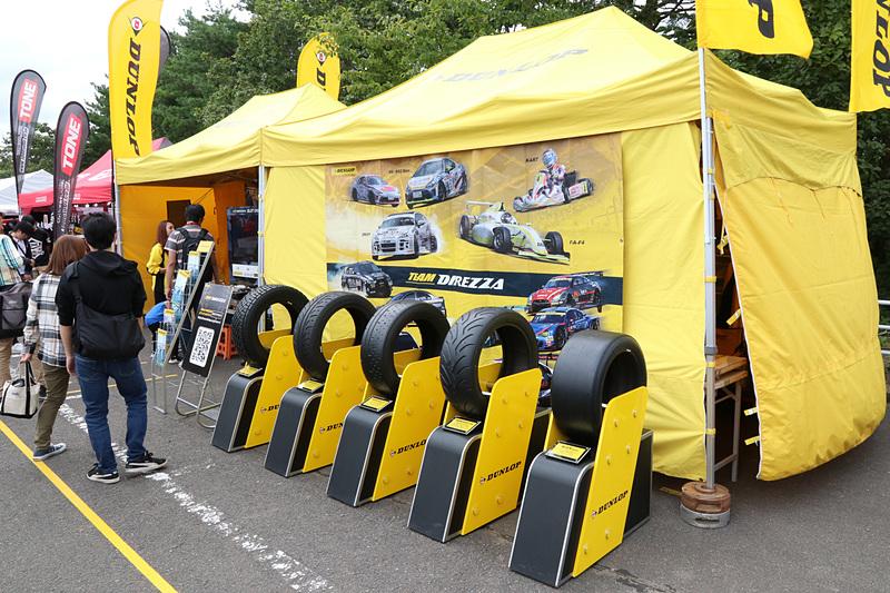 ダンロップのブースでは、モータースポーツで活躍する各種タイヤを展示するほか、スロットゲームも実施。応援グッズなどがプレゼントされていた