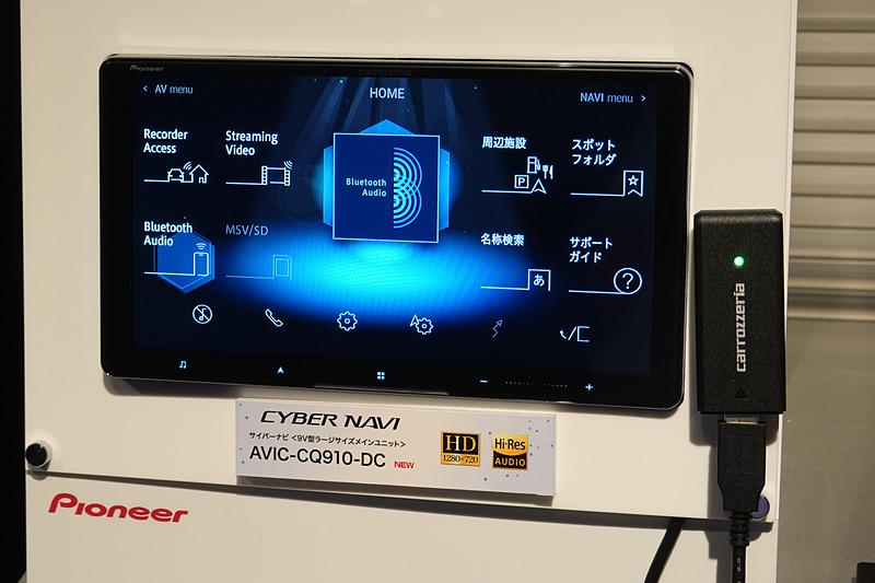 型番の最後にDCと付くのがNTTドコモの車内向けインターネット接続サービス「docomo in Car Connect」同梱モデル