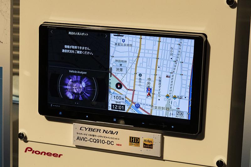 9V型ディスプレイを搭載する「AVIC-CQ910」。末尾に「-DC」が付くモデルは通信用の「ネットワークスティック」がセットになる