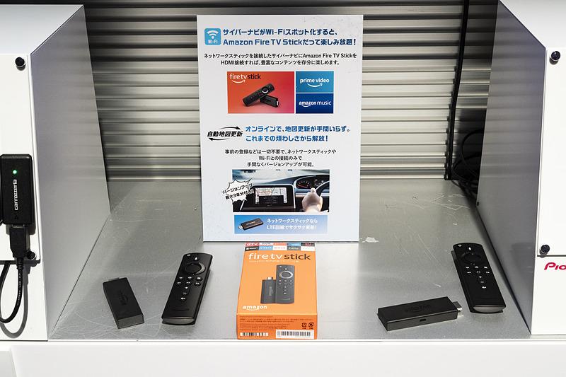 Amazon Fire TV StickやChromecastなども利用可能