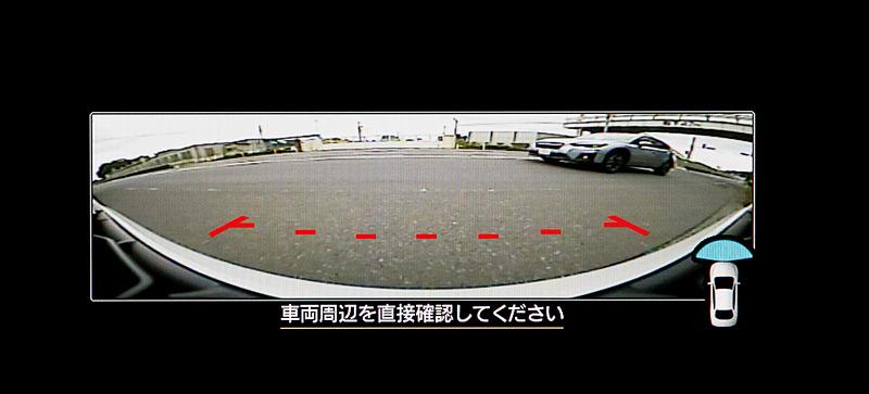 フロントビューモニターの映像イメージ