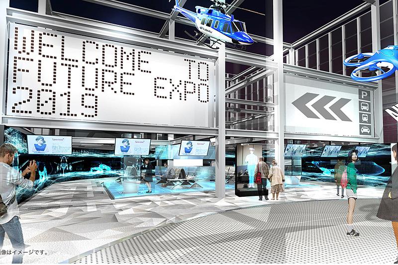 メガウェブでは無料で入れる「FUTURE EXPO」も(画像はイメージ)