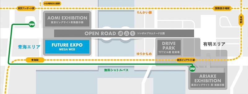 「FUTURE EXPO」の場所