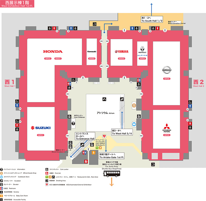 西展示棟1Fの会場図