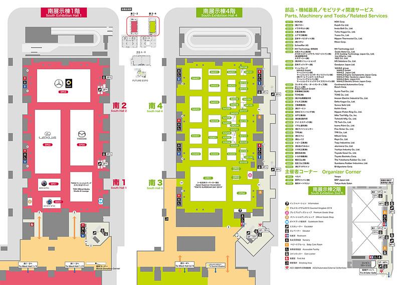南展示棟1Fと4Fの会場図