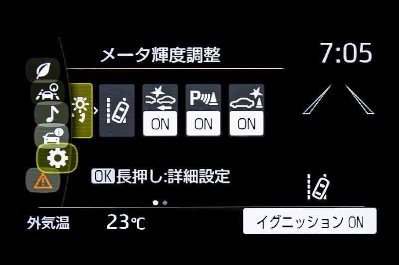 メーターパネル中央にカラー液晶のインフォメーションディスプレイを備える