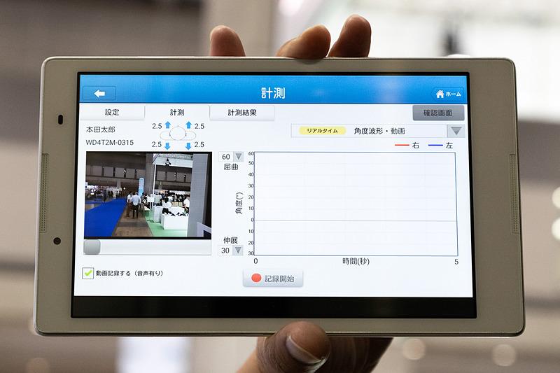 タブレットで撮影したリハビリ時の動画を見ながら、リアルタイムで足の動きを数値化し、チェックすることもできる。
