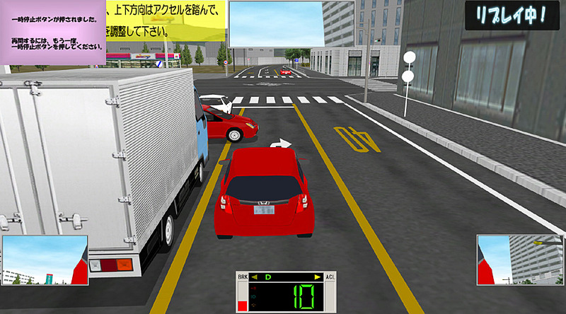 運転リハビリ用の能力評価ソフトでは、危険な状況下での判断の適切さや反応速度を評価できる