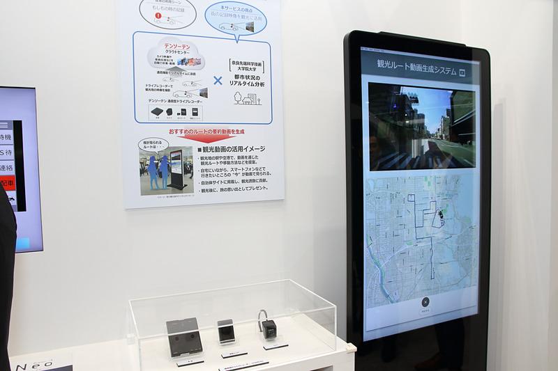 通信型ドラレコの新たな活用方法を提案、実証実験中だ。タクシーなどが録画した映像を編集し、観光向けに活用。駅にタッチ式のモニターを設置し、オススメの観光ルートの提案などをしている。例えば「桜が見えるポイントを中心に回りたい」といった場合にも頼りになる。ほかにも、利用者、ドライバー共にメリットが多いタクシー支援システムなども見ることができた