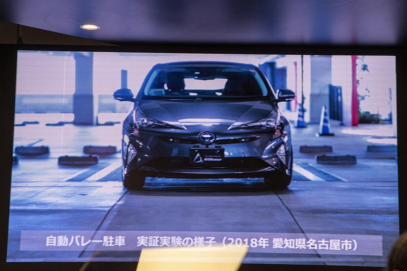 公共駐車場では2020年の開業を目指して、完全自動のバレーパーキングの開発も進めている。これは愛知県内で実証実験をしている最中だ