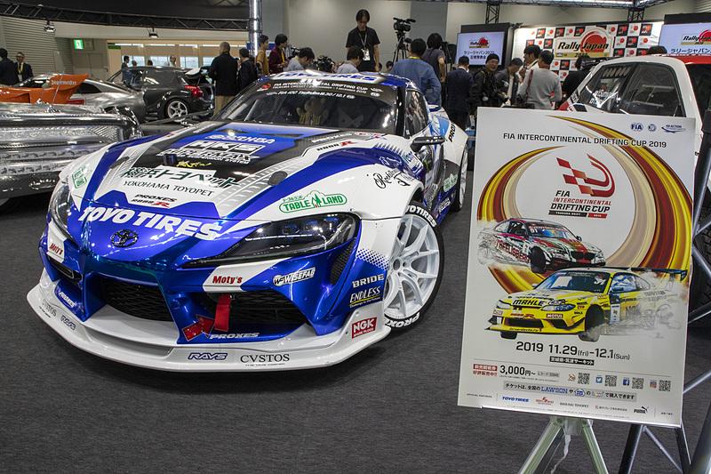 FIAは2019年からFIAドリフト委員会を設立。その委員長に飯田晃氏が選ばれたという
