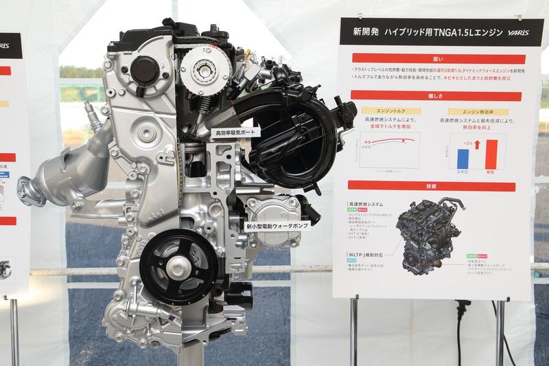 ハイブリッドモデルはエンジンをM15A型に変更。ハイブリッドシステム専用のエンジン設計が行なわれたほか、高出力・高効率モーターを搭載したトランスアクスルの採用など、すべてを新開発したというリダクション機構付のTHS IIと組み合わせる