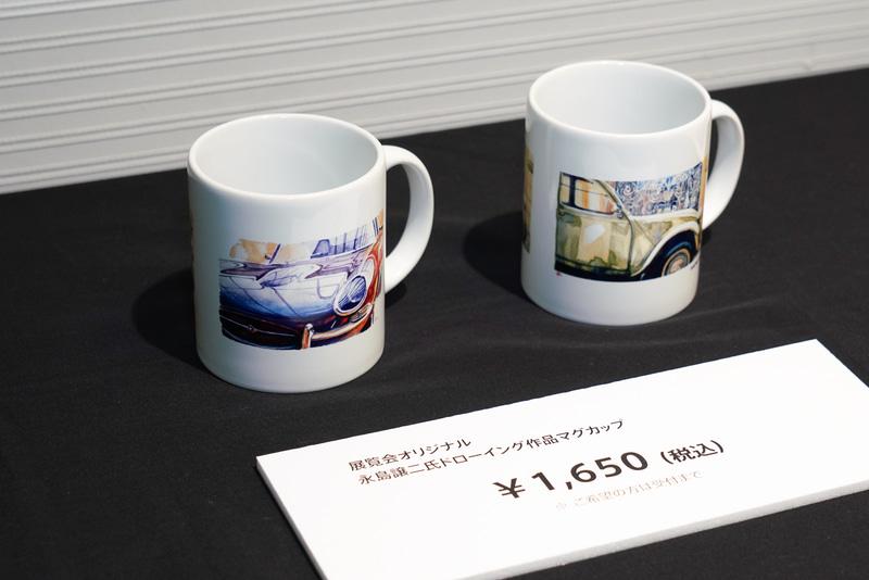 オリジナルグッズの販売。ドローイングが入ったマグカップ