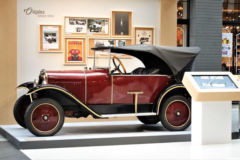 「シトロエン 5HP(タイプC)」も車両展示
