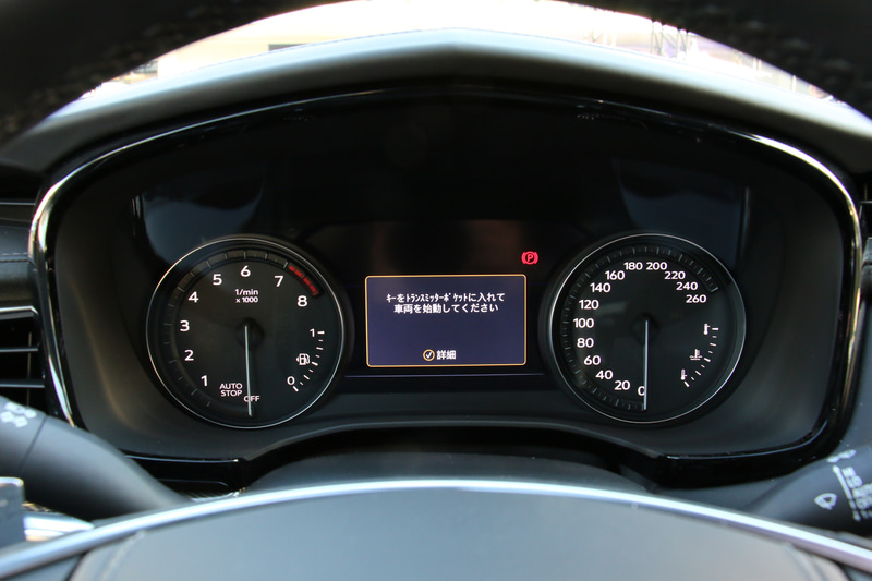 大型2眼式メーターを採用。スピードメーターは260km/hスケール