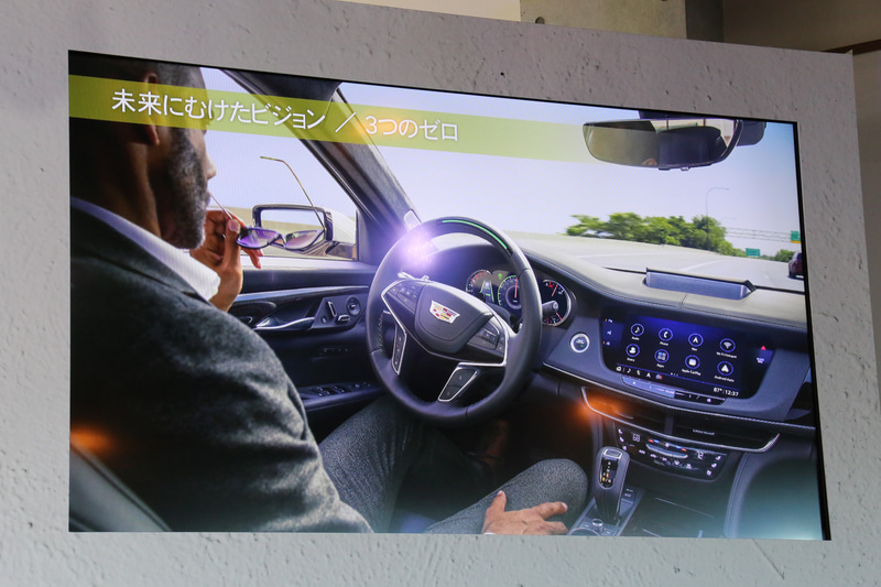 ハンズフリー運転を実現する「スーパークルーズ」といった新技術を搭載するモデルの販売も予定する