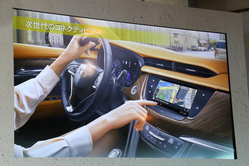 「Apple CarPlay」「Android Auto」にも対応する新世代インフォテイメントシステムを採用
