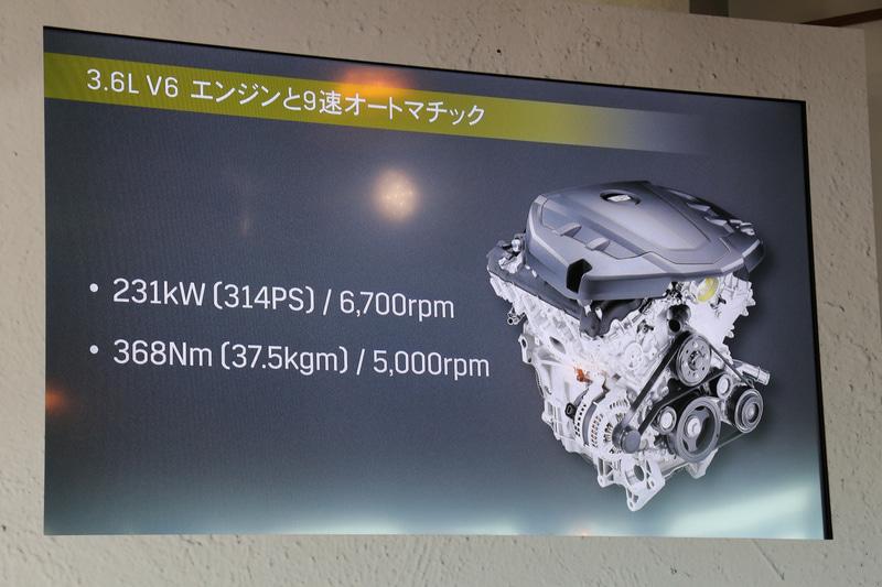 V型6気筒DOHC 3.6リッターエンジンは314PS/368Nmを発生