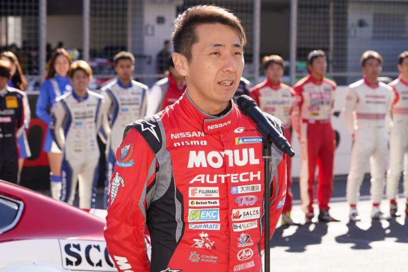 ドライバー代表としてあいさつをしたNISMO 松田次生選手