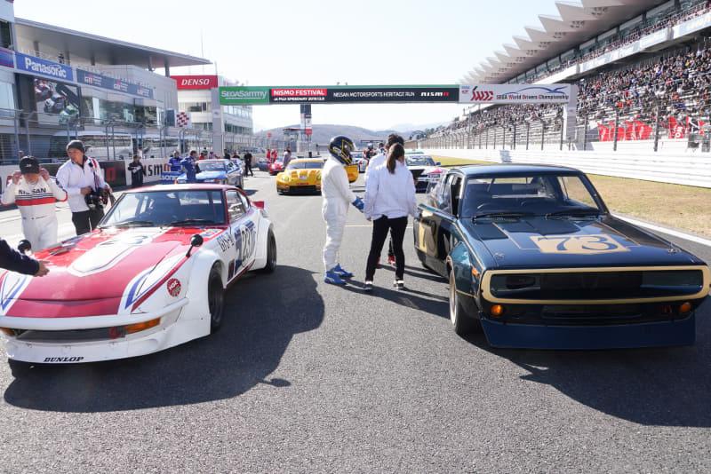 GT-RとフェアレディZの生誕50周年を記念したNISSAN モータースポーツ ヘリテイジラン
