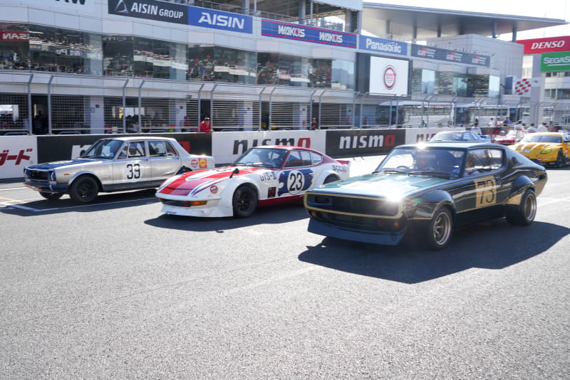 スカイライン 2000 GT-R、フェアレディ 240ZG、スカイライン 2000 GT-R レーシングコンセプト