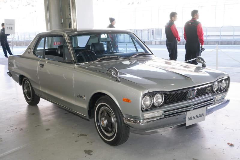 スカイライン 2000GT-X(1972)