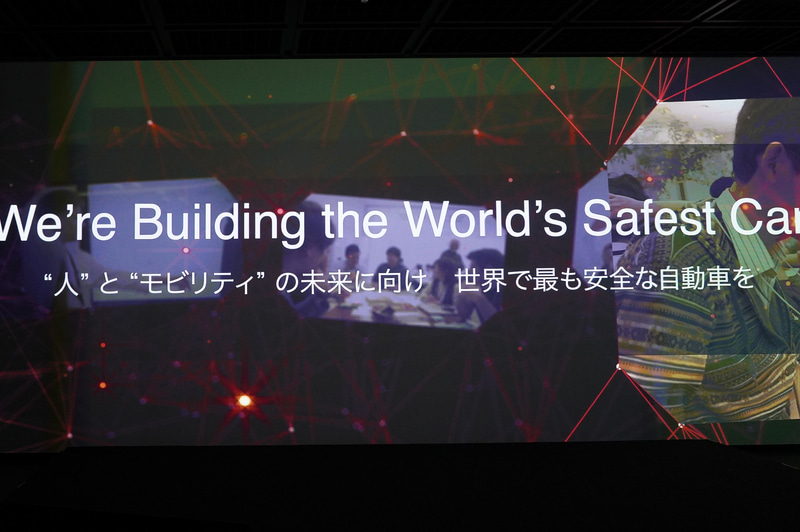 エキシビションで示された日本橋という場所にこだわったメッセージ
