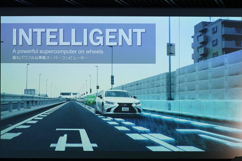 インテリジェント(知性):高い演算性能に支えられたAI