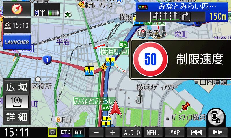 最初は「制限速度50km/h」を画面に大きく表示