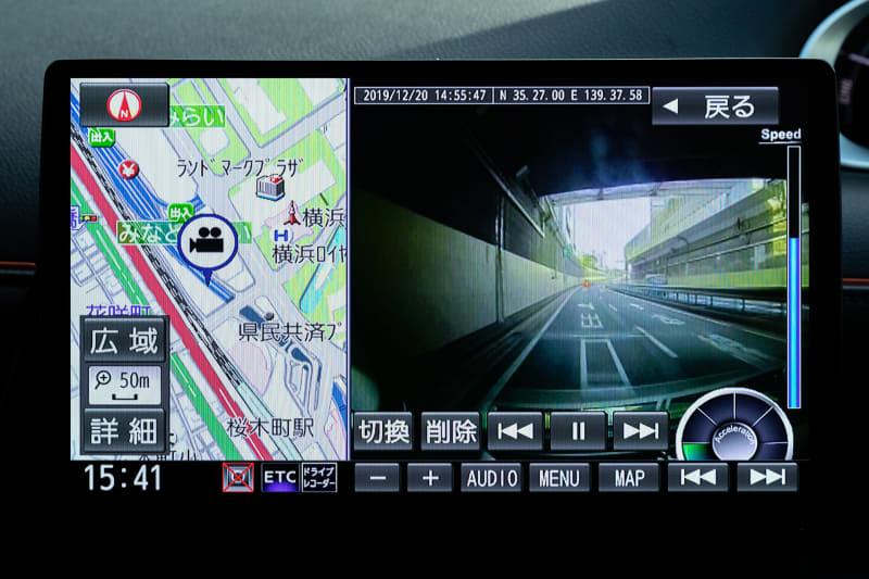 映像再生画面。そのときの前後映像を切り替えて表示できるほか、撮影した場所もナビ画面の地図で確認できる