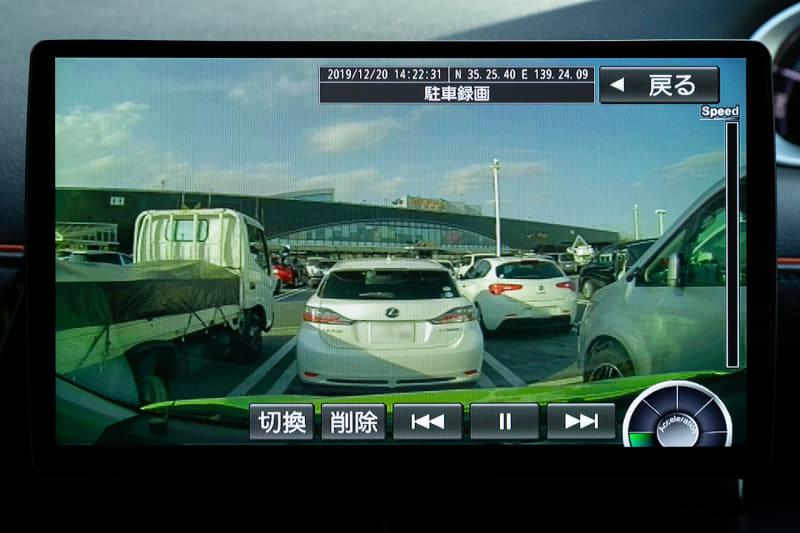 駐車時は振動に反応して都度起動して録画を開始するので、待機時間に制限はない