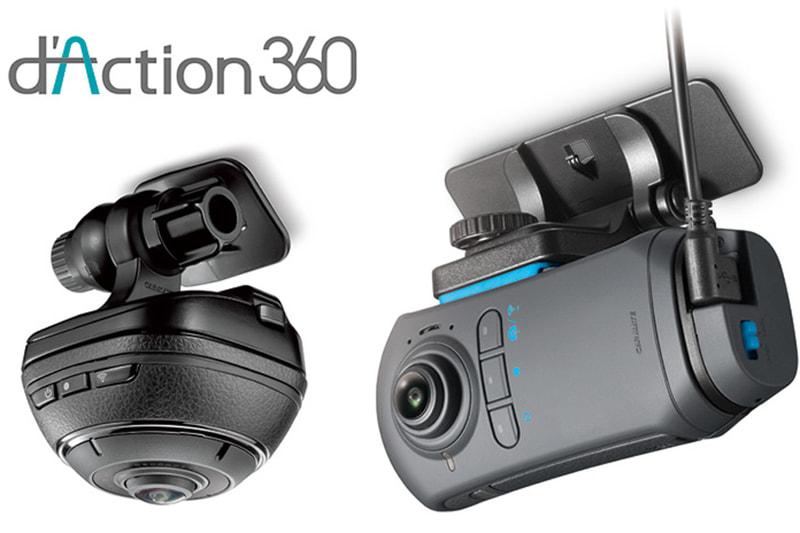ドライブレコーダー「ダクション 360」(左)、「ダクション 360 S」(右)