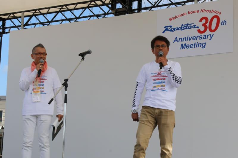 イベントの司会を務めるのは20周年の時と同様に実行委員長の水落正典氏(左)と鈴木学氏(右)だ