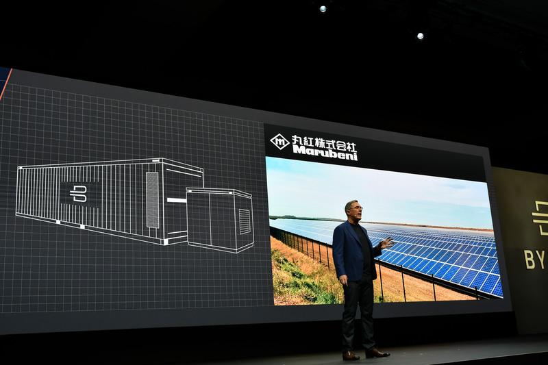 BYTONの製造エネルギーシステムなどもサポート