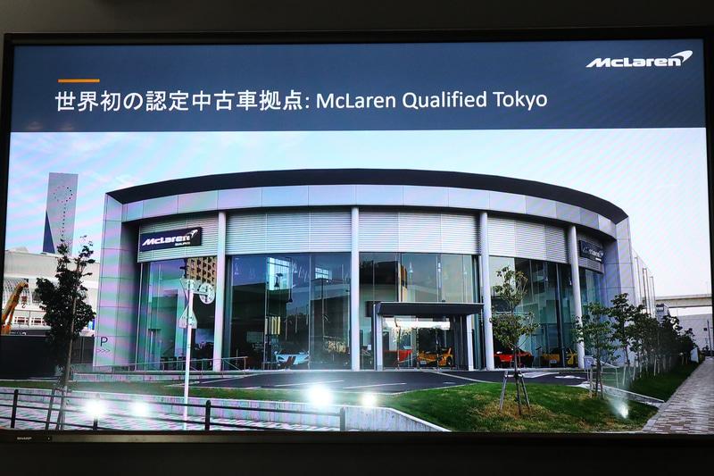 世界初の認定中古車拠点を東京に出店