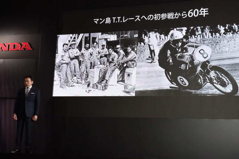 ホンダのモータースポーツ活動は2019年で60周年を数えた