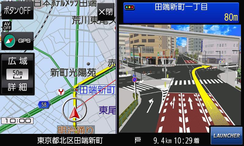 リアル3D交差点拡大図(カラーレーン、ドットレーン対応)