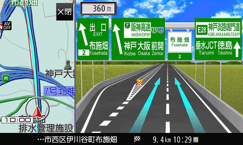 ハイウェイ分岐図(ナンバリング対応)