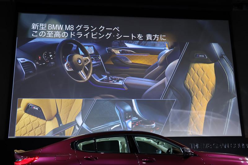 「BMW Individual」の多彩なカスタマイズも可能となっている