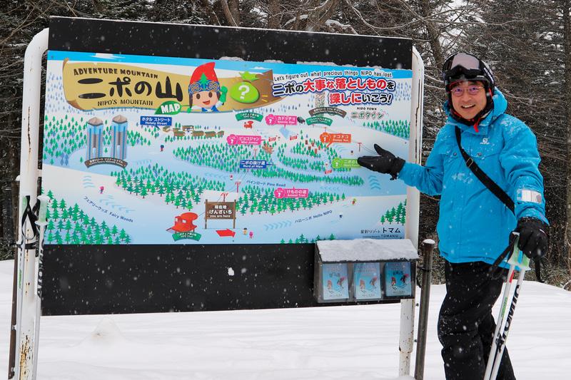 リゾナーレトマムのホテル内にあるレンタルショップでスキーを一式借りてゲレンデへ。きちんとメンテナンスされた板で、存分にスキーを楽しむことができた