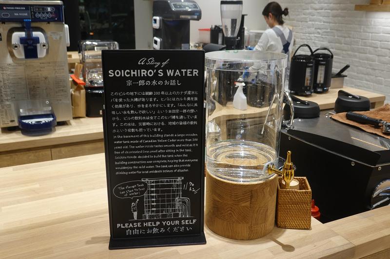 無料で飲める「宗一郎の水」