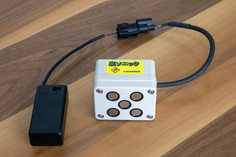 9V乾電池を電源とするポータブル仕様を作ってもらった。装置本体は12V用のままだ