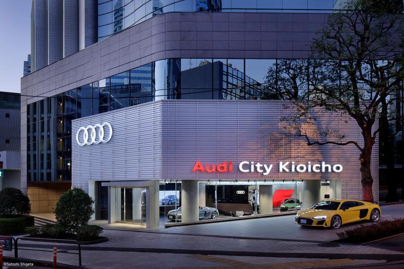 2月7日にオープンする新しい都市型ショールーム「Audi City 紀尾井町」