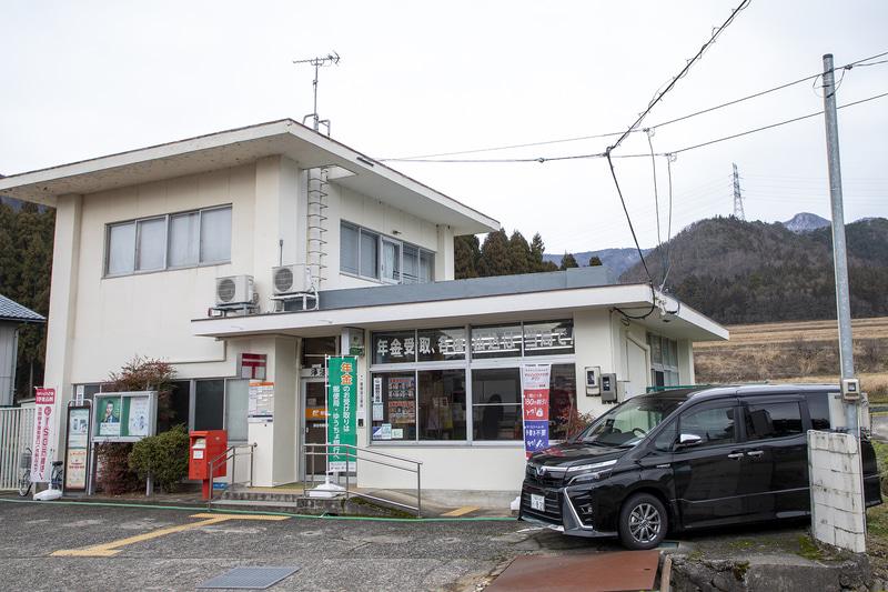 近助タクシーの受付窓口を担当する浄法寺郵便局