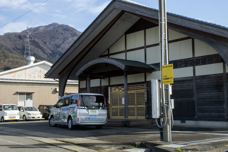 運行を終えた近助タクシーは生活改善センターへ戻る