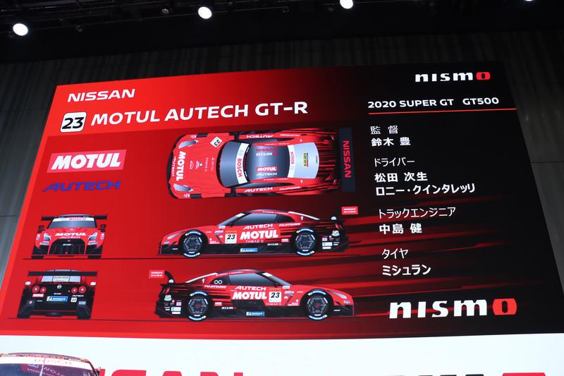 23号車 MOTUL AUTECH GT-Rのチーム体制とスポンサー