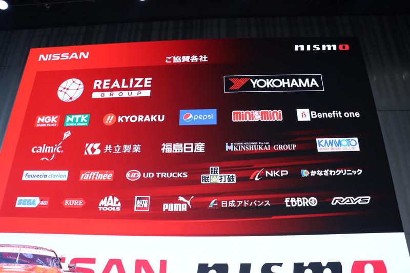 24号車「リアライズ コーポレーション ADVAN GT-R」のチーム体制とスポンサー