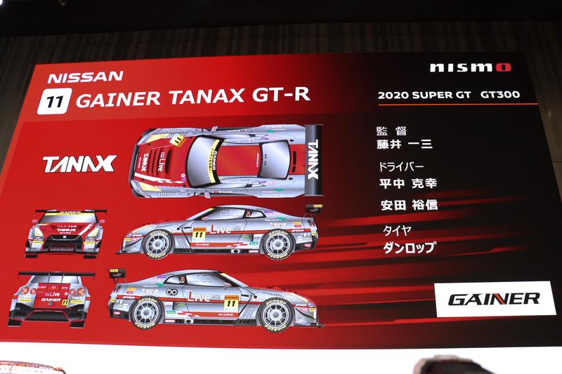 GAINERは10号車「GAINER TANAX ITOCHU ENEX with IMPUL GT-R」、11号車「GAINER TANAX GT-R」の2台で参戦